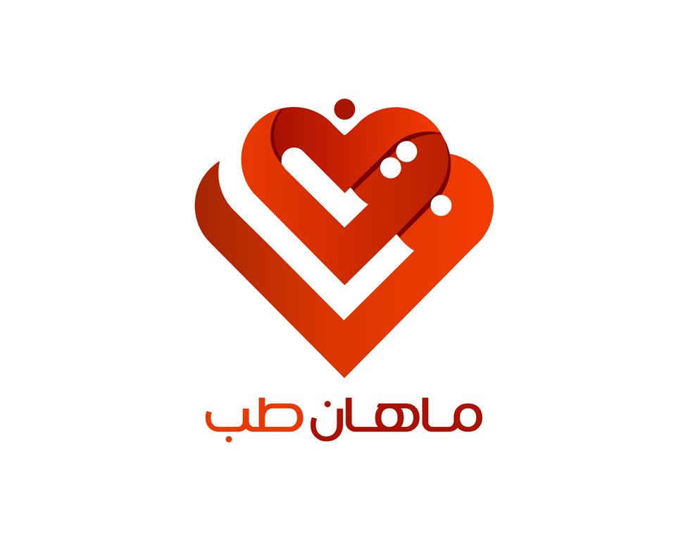 لوگو-شرکت-ماهان-طب