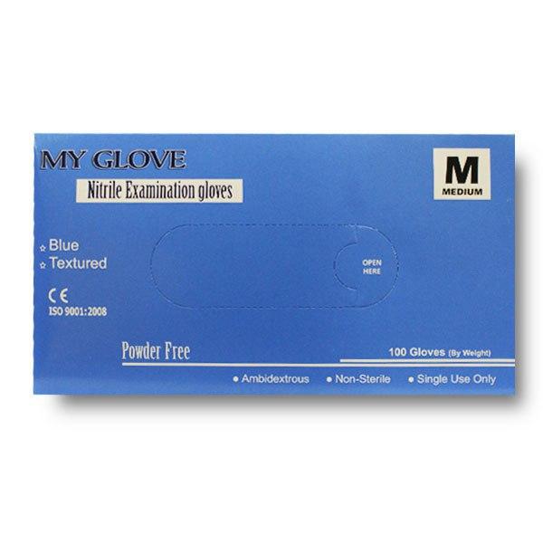 دستکش-نیتریل-آبی-مدیوم